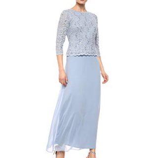 Alex Evenings Women's Long Mock Dress with Full Skirt