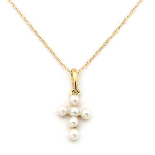 Beauniq 14k Yellow Gold White Round Freshwater Cultured Pearl
