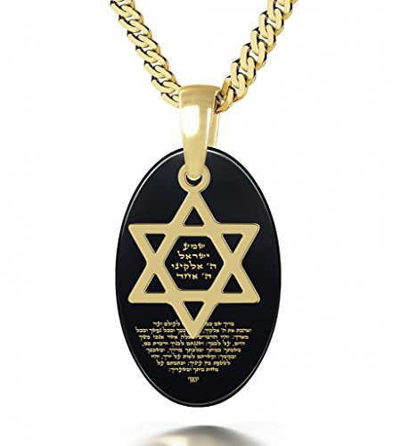 NanoStyle Gold Plated Star of David Necklace - Shema Yisrael Pendant